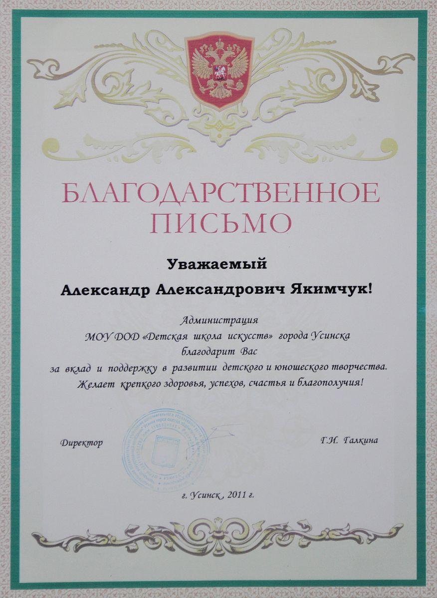 Социальная политика Гелиос РК Усинск Социальная политика